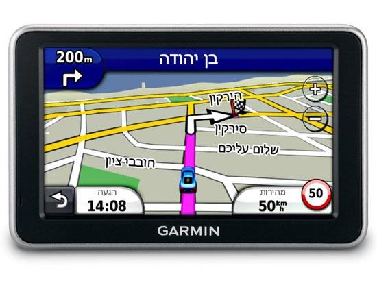 גארמין שעונים / צלם: יחצ